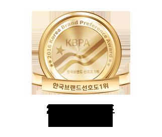 2016 한국브랜드 선호도 1위