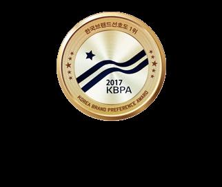 2017 한국브랜드 선호도 1위