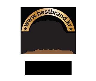 2019 대한민국 베스트 브랜드 대상