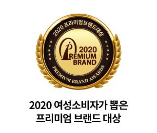 2020 여성소비자가 뽑은 프리미엄 브랜드 대상