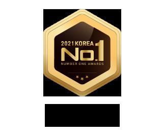 2021 대한민국 NO. 1 대상