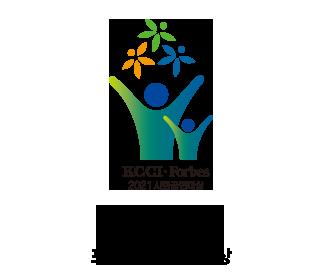 2021 대한상공회의소 · 포브스 사회공헌대상